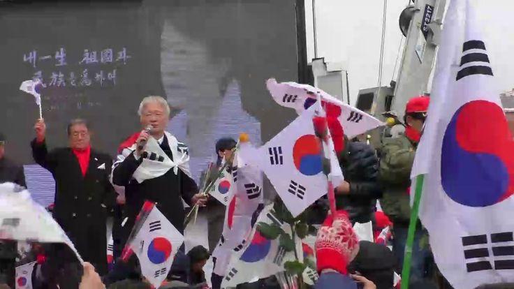 [탄핵기각 안국동집회] 서석구 변호사, 한-영 셀프통역 연설
