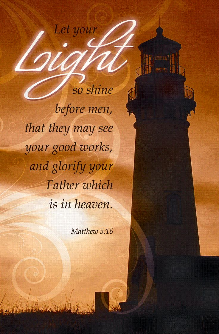 Matthew 5:16 ~ Let Your Light so shine before men that they may see your good deeds and glorify your Father which is in heaven... I Love YOU LORD GOD With Everything I Have And All That I Am!!!!!!!!!!!! <3 <3 <3 <3 <3 <3 <3 <3 <3 <3 <3 <3 :-D :-)