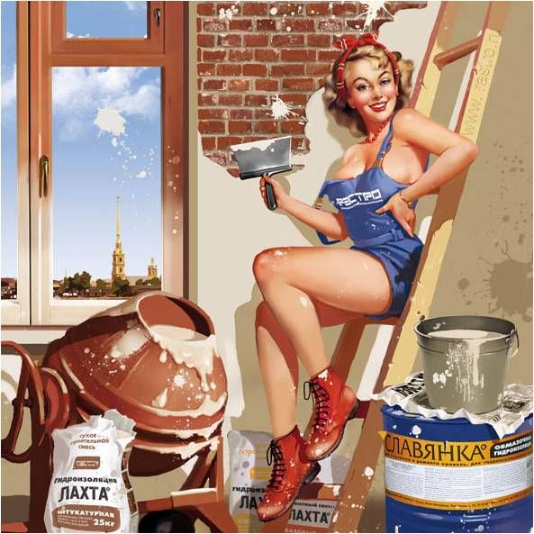 AMARNA IMAGENS: PIN UPS  Gosh! I have those boots!