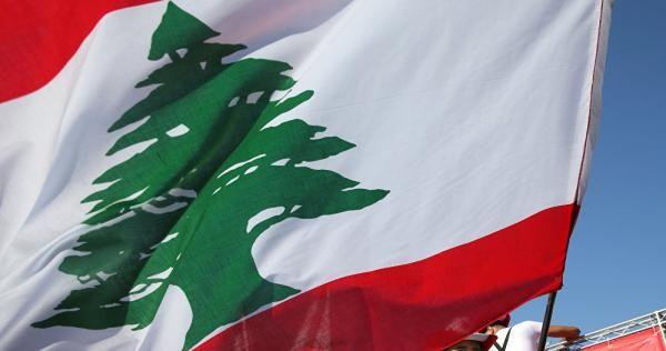 بعد تنبؤ حسن نصرالله بمقتله فرنسا تبعث رسالة سري ة إلى لبنان Decor Outdoor Decor Wind Sock