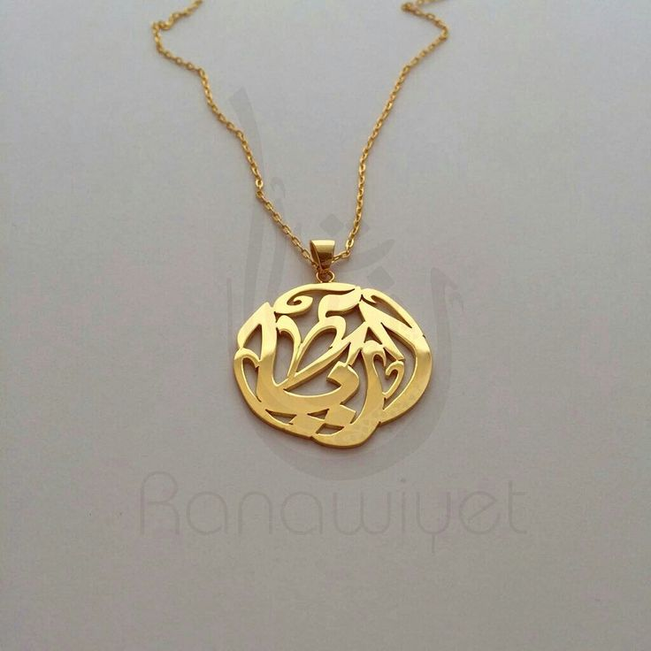 Best images about arabic calligraphy jewelry on
