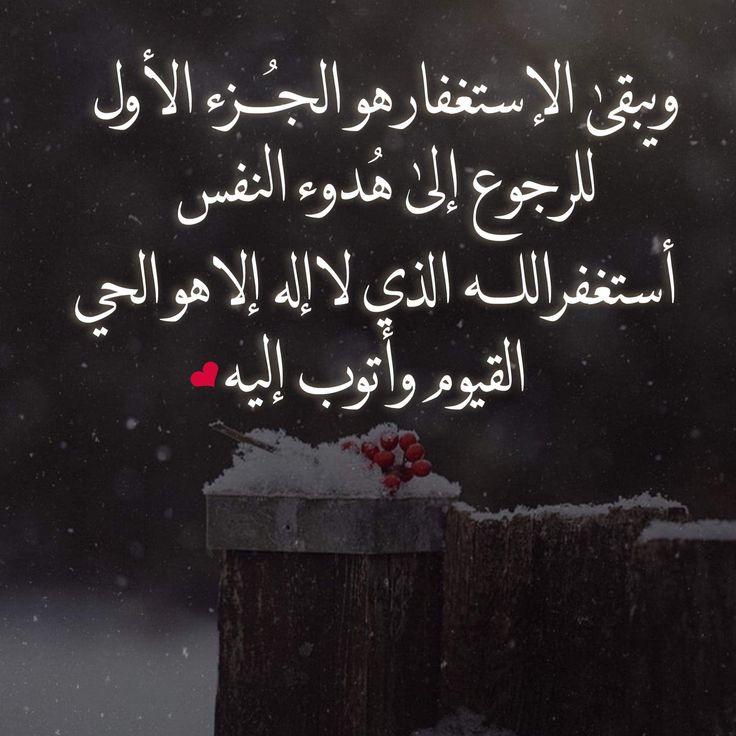 خواطر دينية قصيرة مزخرفة Islamic Wallpaper Chalkboard Quote Art Art Quotes