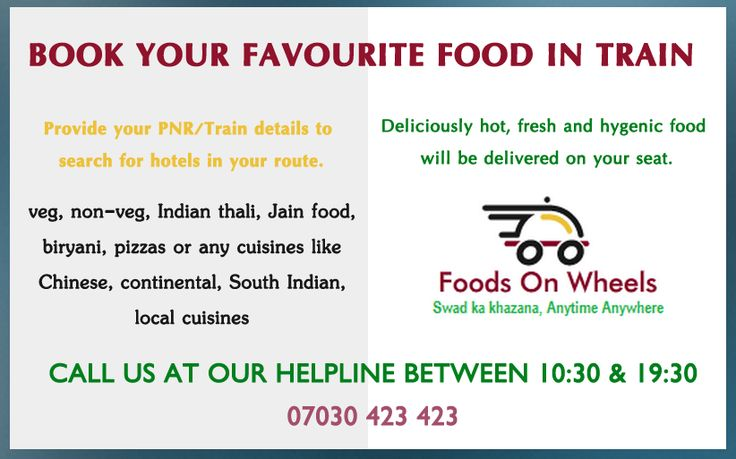 Get fresh, hygienic and delicious food through our network of hundreds of popular Restaurants right on your seat in train at all major stations across India Foods on Wheels, FOW, foodsonwheels, irctc, Indian Railways, travel, meal, Awesome Food, Train food, Train Meal, Food in train,Jain Food in Train, rail, food, delivery, PNR, Railway,food delivery in train, food for train journey  http://foodsonwheels.com
