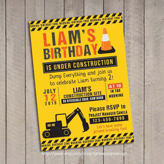 The 25 best Construction party invitations ideas – Digger Party Invitations