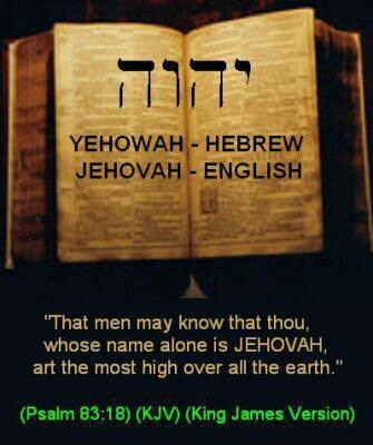 Should the Name Jehovah Appear in the New Testament? http://wol.jw.org/en/wol/d/r1/lp-e/2008567?q=Jehovah%27s+name&p=par