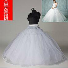 Echte Baljurk 8 Lagen Witte Onderrok Bridal Petticoat Crinoline voor Trouwjurk Accessoires 2016.(China (Mainland))