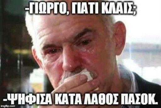 #gap #pasok #ekloges
