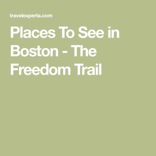 Places To See in Boston - The Freedom Trail