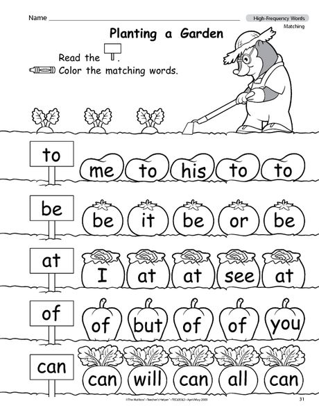 Factor Puzzles Worksheets Word  Best Reading Word Skills  Comprehension Images On Pinterest  Counting By 10 Worksheets Word with Free Worksheets On Adverbs Pdf Harvest Some Highfrequency Word Practice With This Word Skill Worksheet  Freebie From Themailbox Metric Measurement Conversion Worksheet Word