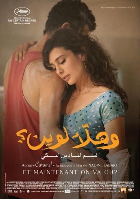 Where do we go now ? by Nadine Labaki  #Lebanese #Movies
