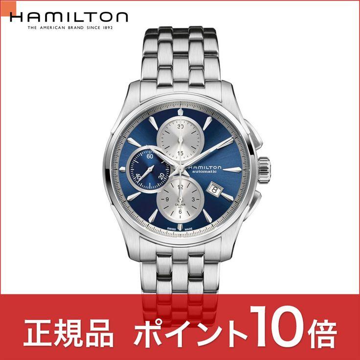 【自動巻】ハミルトン ジャズマスター オートクロノ HAMILTON  Jazzmaster Auto Chrono H32596141 送料無料 腕時計 P11Sep16