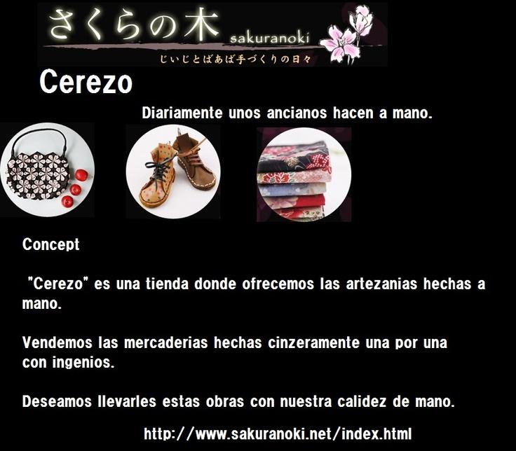 Artesania japonesa hecha a mano por viejos y viejas japonese. El nombre de tienda se llama Cerezo.