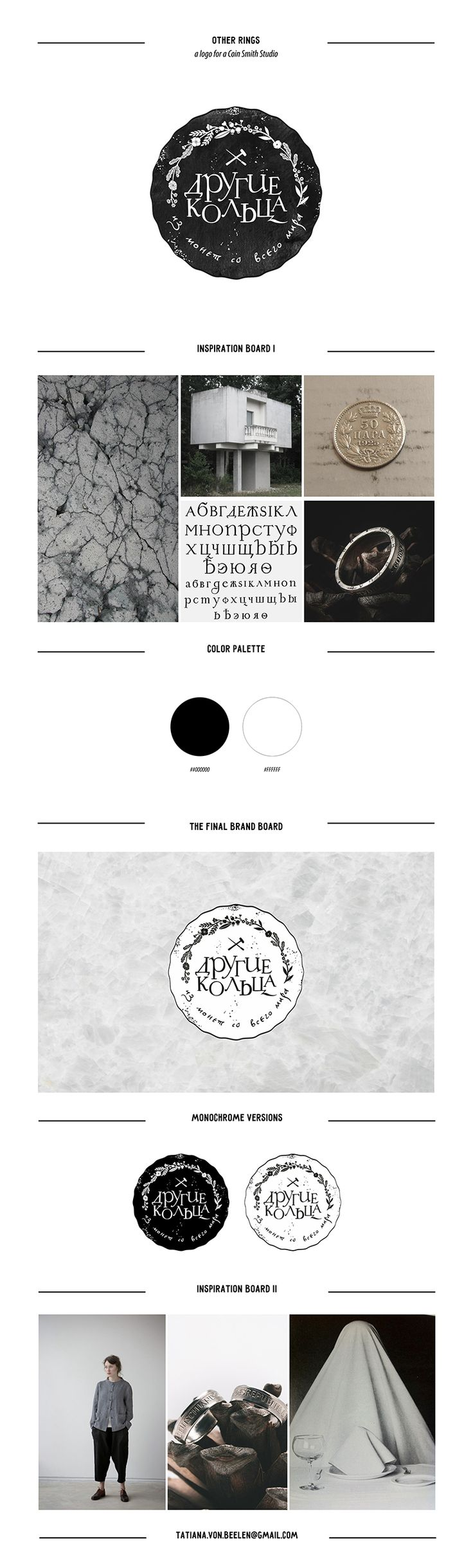 Logo, logotype, coin smith studio, lettering, calligraphy, black and white, modern, new, texture