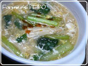【農家のレシピ】小松菜の酸辣湯風スープ by FarmersK [クックパッド] 簡単おいしいみんなのレシピが231万品