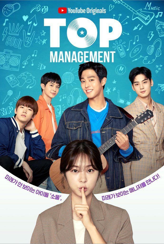 Ahn Hyo Seop Akan Jadi Idol Di Drama Top Management Korean Drama Drama Film Barat