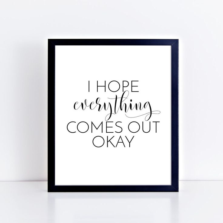 Funny Bathroom Sign - PRINTABLE poster - Bathroom Print - Funny Bathroom Quote I hope Everything Comes out - Square Print - Black and White by ToriKrautDesigns on Etsy https://www.etsy.com/listing/506190465/funny-bathroom-sign-printable-poster