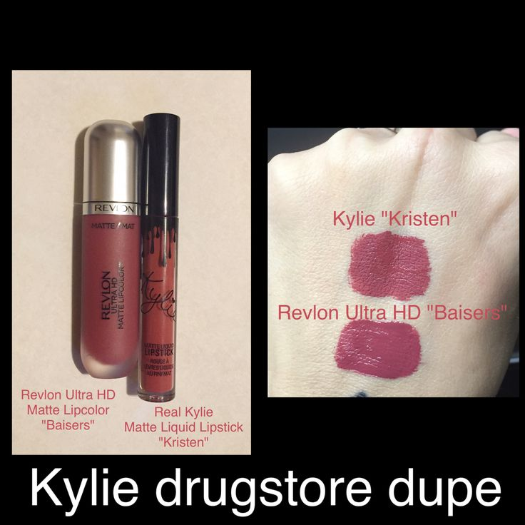 """Kylie cosmetics """"Kristen"""" drugstore  dupe."""