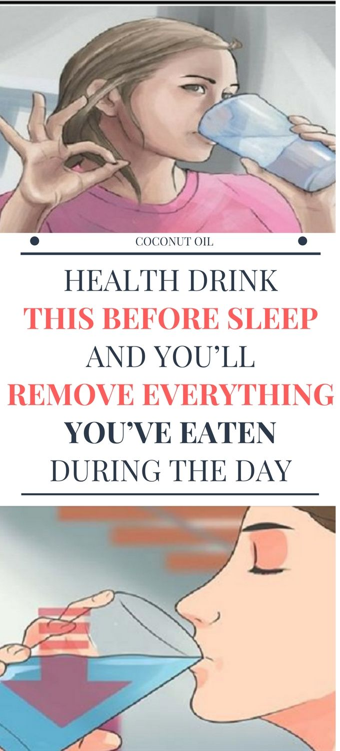 DRINK THIS BEFORE SLEEP AND YOU'LL REMOVE EVERYTHING YOU'VE EATEN DURING THE DAY..!!!! !!!