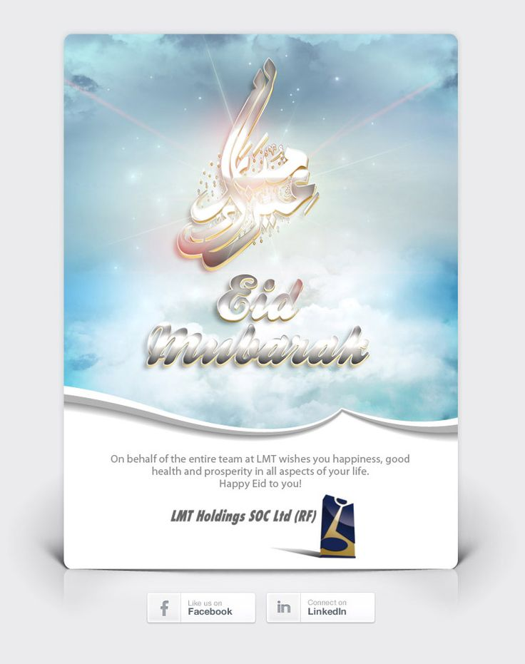 A simplistic mailshot design created for our client LMT wishing their clients a happy Eid. Copyrights apply.