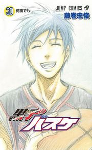Kuroko no Basuke - pretty good basketball manga. I think Slam Dunk was better, but this is a decent read if you like sports manga.