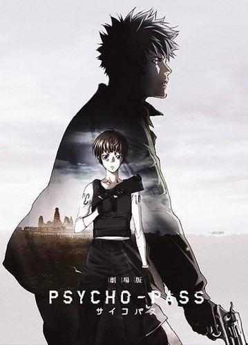 Psycho-Pass Film VOSTFR BLURAY Animes-Mangas-DDL    https://animes-mangas-ddl.net/psycho-pass-film-vostfr-bluray/