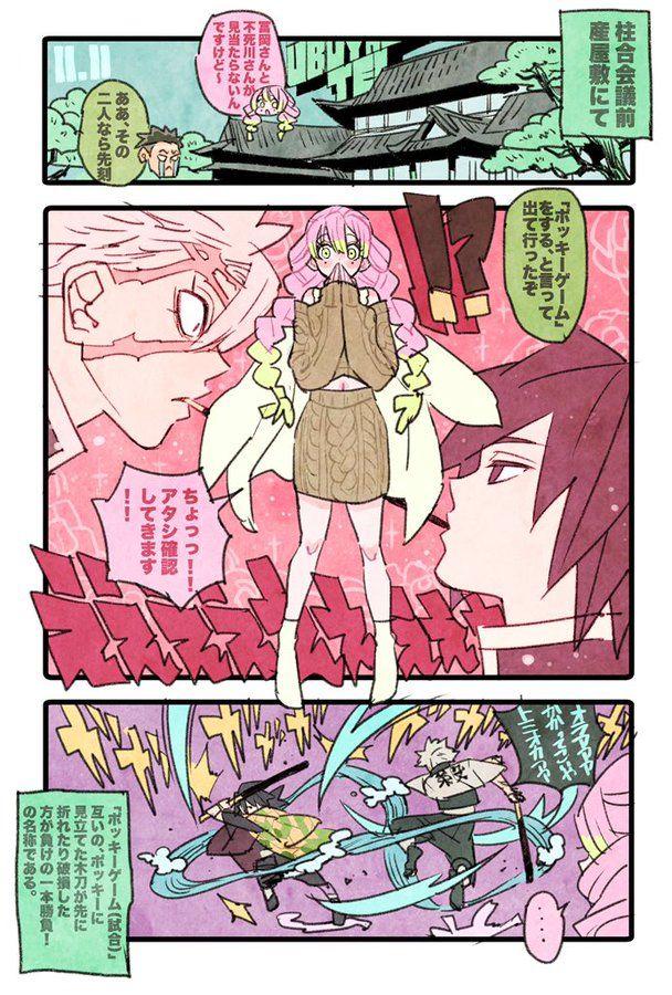 タケウチ リョースケ ryosuketarou さん twitter タケウチ 可愛い キャラクター イラスト イラスト
