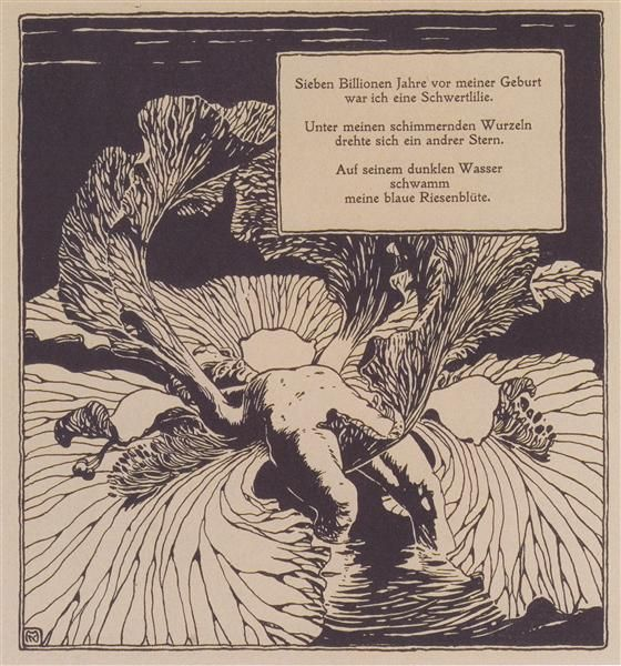 Iris. Illustration to a poem by Arno Holz., 1898 - Koloman Moser