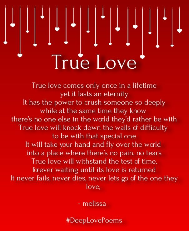 Deep Love Quotes For Him: Deep Romantic Love Poems For Him