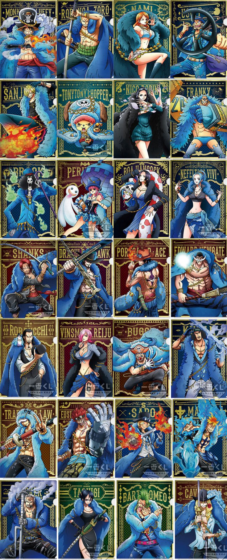 Current fandom obsessions — One Piece 20th Anniversary clear file prize...