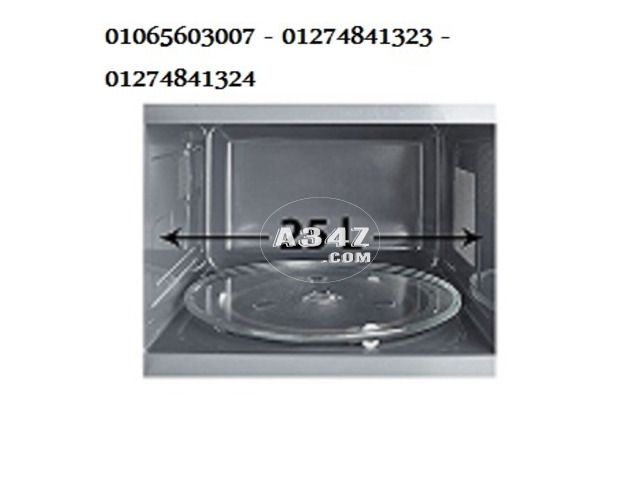 طبق ميكروويف Washing Machine Appliances Home Appliances