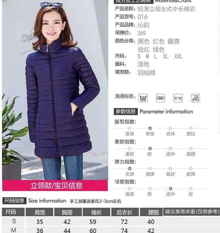 沁韵羽绒棉衣女中长款韩版修身显瘦时尚立领轻薄外套冬装保暖棉服-淘宝网