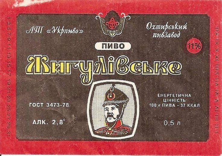 пивные этикетки пивзавода трехсосенский г.димитровград: 6 тыс изображений найдено в Яндекс.Картинках