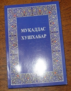 The Gospel of Luke in Uzbek Language / Mukaddasz Hushabar - Injildan Luko