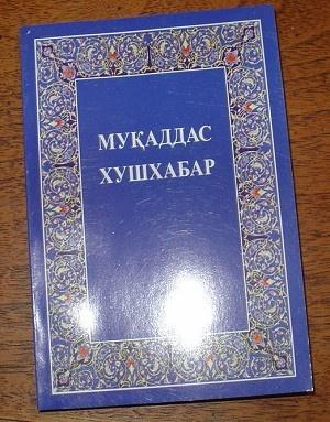 The Gospel of Luke in Uzbek Language / Mukaddasz Hushabar - Injildan Luko