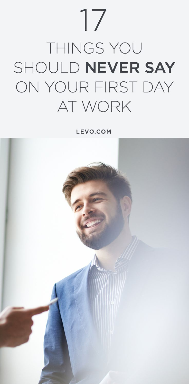 If you say something that's off, it can set the tone for how you're viewed at work. @levoleague www.levo.com