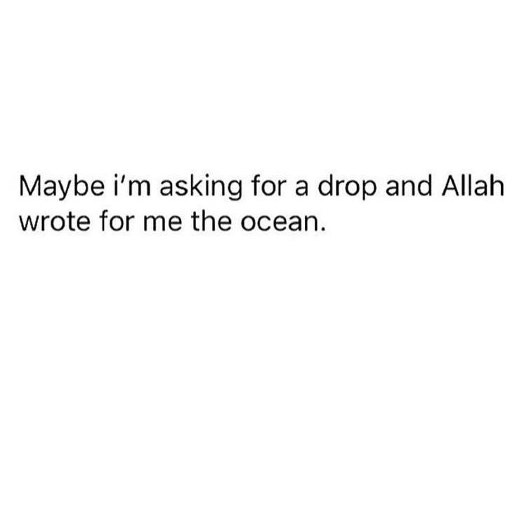 ورزقا من عندك يا الله ..