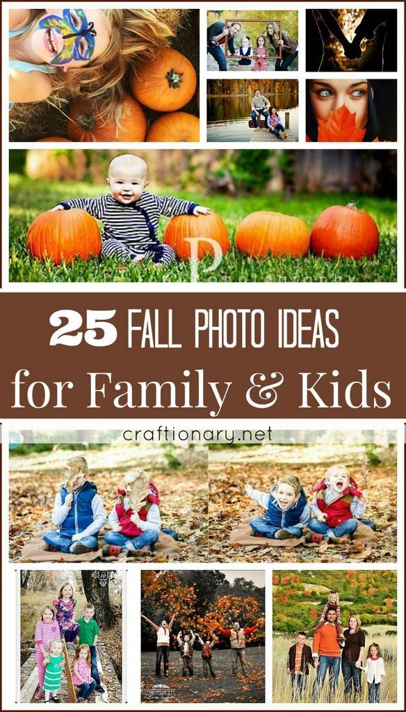 Best Fall photo ideas at craftionary.net #Autumn #photography