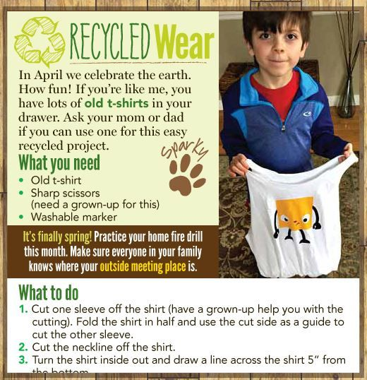 In April, we celebrate the Earth! With this month's Cool to Do, recycle an old tshirt and make a bag to carry your things! http://www.sparky.org/#/Sparky/CoolToDo