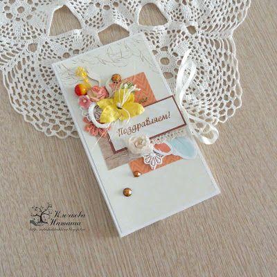 Savushka.Scrap.: МК по шоколаднице от Наташа-GOLD