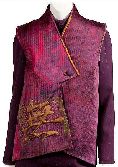 Caryl Gaubatz, unique silk vest