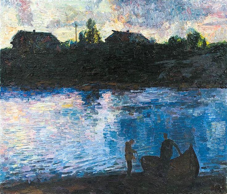 Вечер. 1996. Борисов В.И.