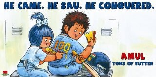 Amul. Sachin's 100