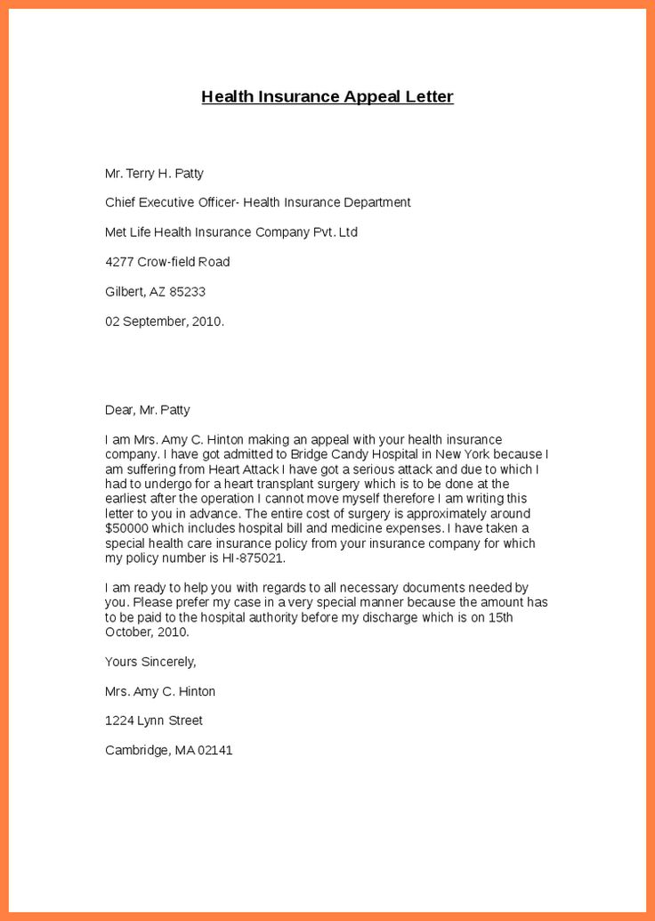 health insurance appeal letter template best business ...