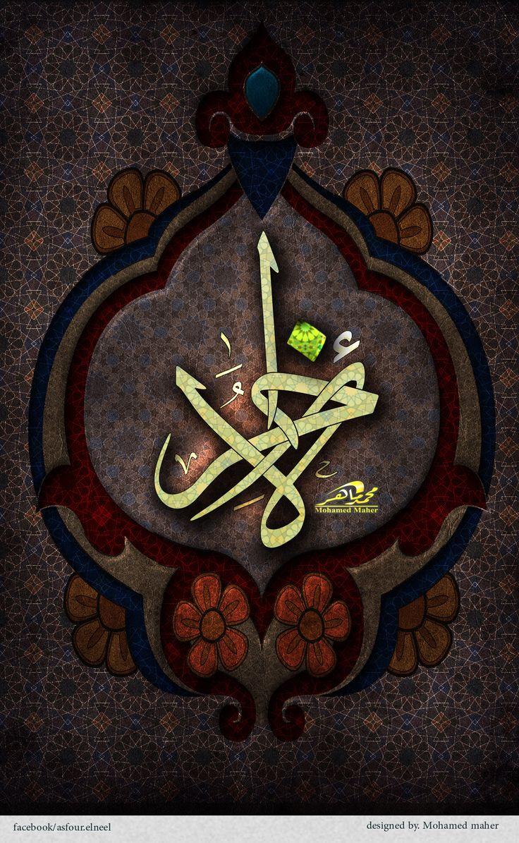 Al Akhir by AsfourElneel on DeviantArt