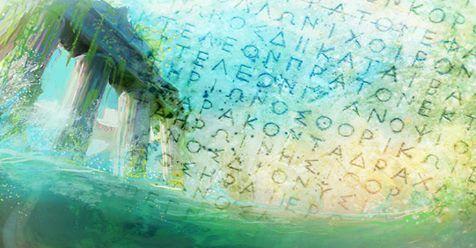 Μωσαϊκό: η Ελληνική γλώσσα πολιτιστική κληρονομιά