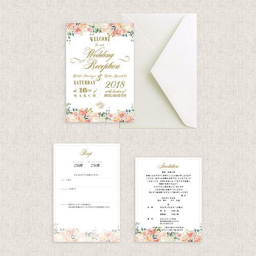 結婚式の招待状の準備なら高品質でおしゃれなEYMオリジナル招待状を♡コーラルカラーの花柄が上品な招待状です♡海外風ウェディンググッズ、ペーパーアイテム通販サイトEYMで販売中です。