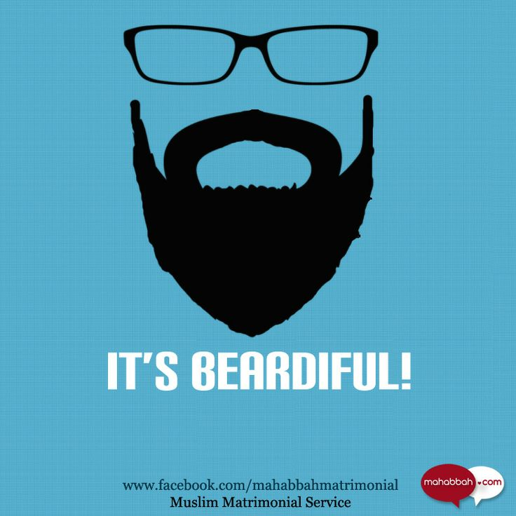 If growing a beard is Sunnah then it must be beautiful. And if it's beautiful that's what Allah loves because HE loves beauty :) So you probably get double the reward for having a beard since Allah loves beauty and loves when you adhere to the Sunnah!! #motivation4mynonbeardedbrothers