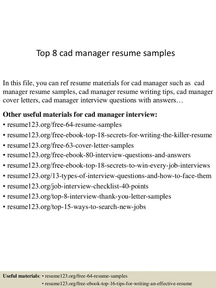relationship officer sample resume technical support assistant - cad manager sample resume