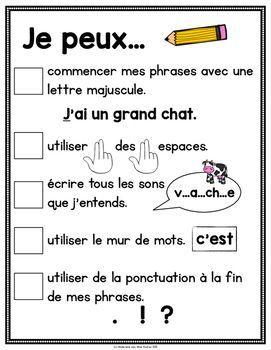 """FRENCH Freebie - Papier d'écriture avec phrases """"Je peux"""" en français"""