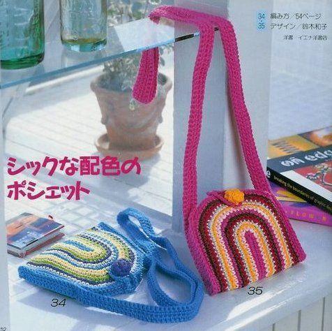 charted - Patrones Crochet: Bolsos Cilindricos Crochet Patrones